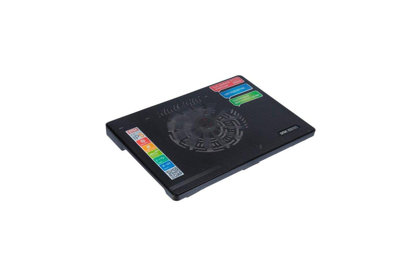 Подставка для ноутбука STM Laptop Cooling IP5 Black