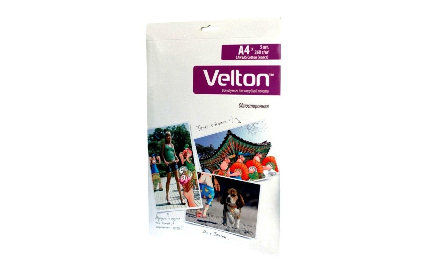 Фотобумага Velton A4 5л 260г холст Canvas Cotton