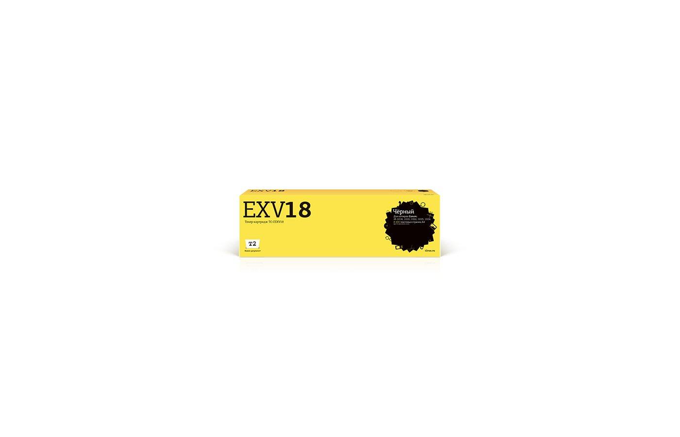 Картридж лазерный T2 Тонер совместимый TC-CEXV18 Black