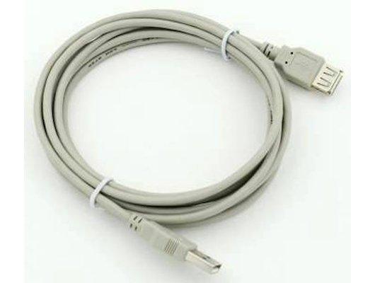 USB Кабель Кабель USB 2.0 A(m) - A(f) удлинитель 3м (44420)