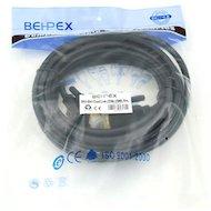 Фото Видео кабель Кабель DVI-D(m) - DVI-D(m) dual link 5м феррит.кольца (694437)