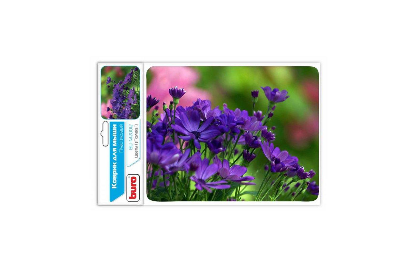 Коврик для мыши BURO BU-M20012 рисунок/цветы1