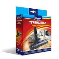Фото Запчасти и комплектующие  TOPPERR 1209 NT 3 Pro универсальная насадка для пылесосов Турбощётка