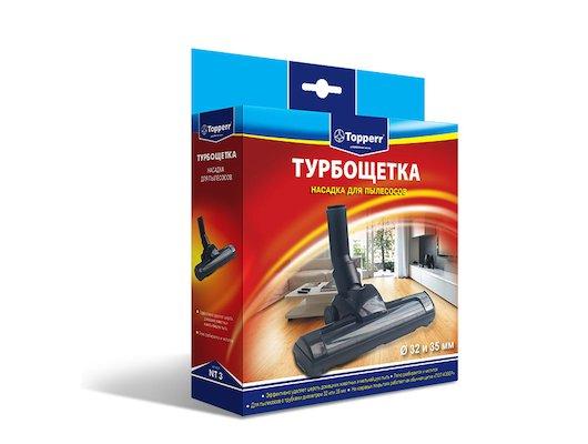 Запчасти и комплектующие  TOPPERR 1209 NT 3 Pro универсальная насадка для пылесосов Турбощётка