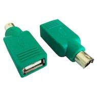 Переходник Переходник USB PS/2 - USB A(f) (525913)