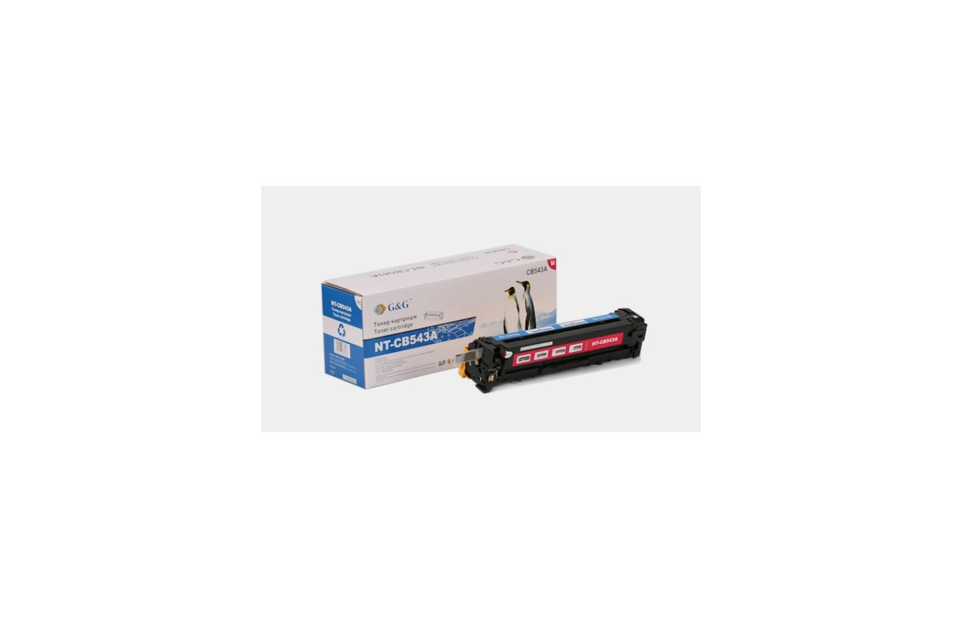 Картридж лазерный GG NT-CB543A Совместимый пурпурный для HP Color LJ CM1312 CP1215/1515/1518 (1400 стр)