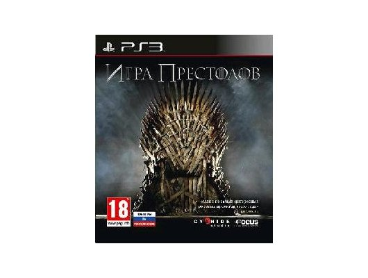 Игра престолов PS3 русские субтитры