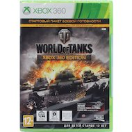World of Tanks (4ZP-00018)