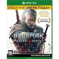 Ведьмак 3: Дикая Охота. Издание «Игра года» (Xbox One, русская версия)