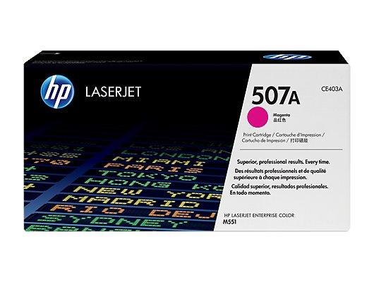 Картридж лазерный HP №507A CE403A пурпурный для HP CLJ M551 (5500стр.)