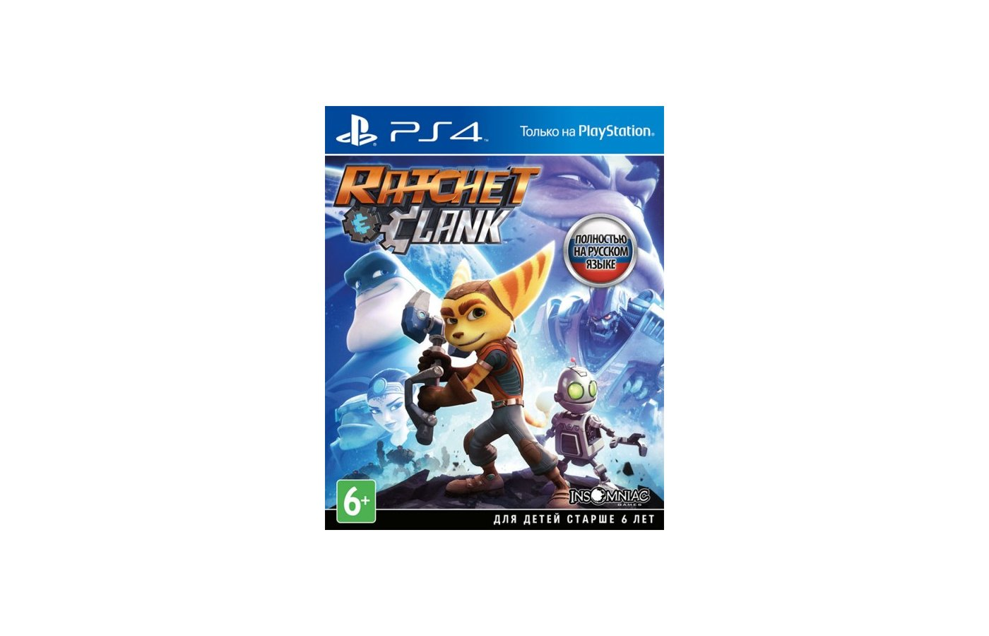 Ratchet and clank ps4
