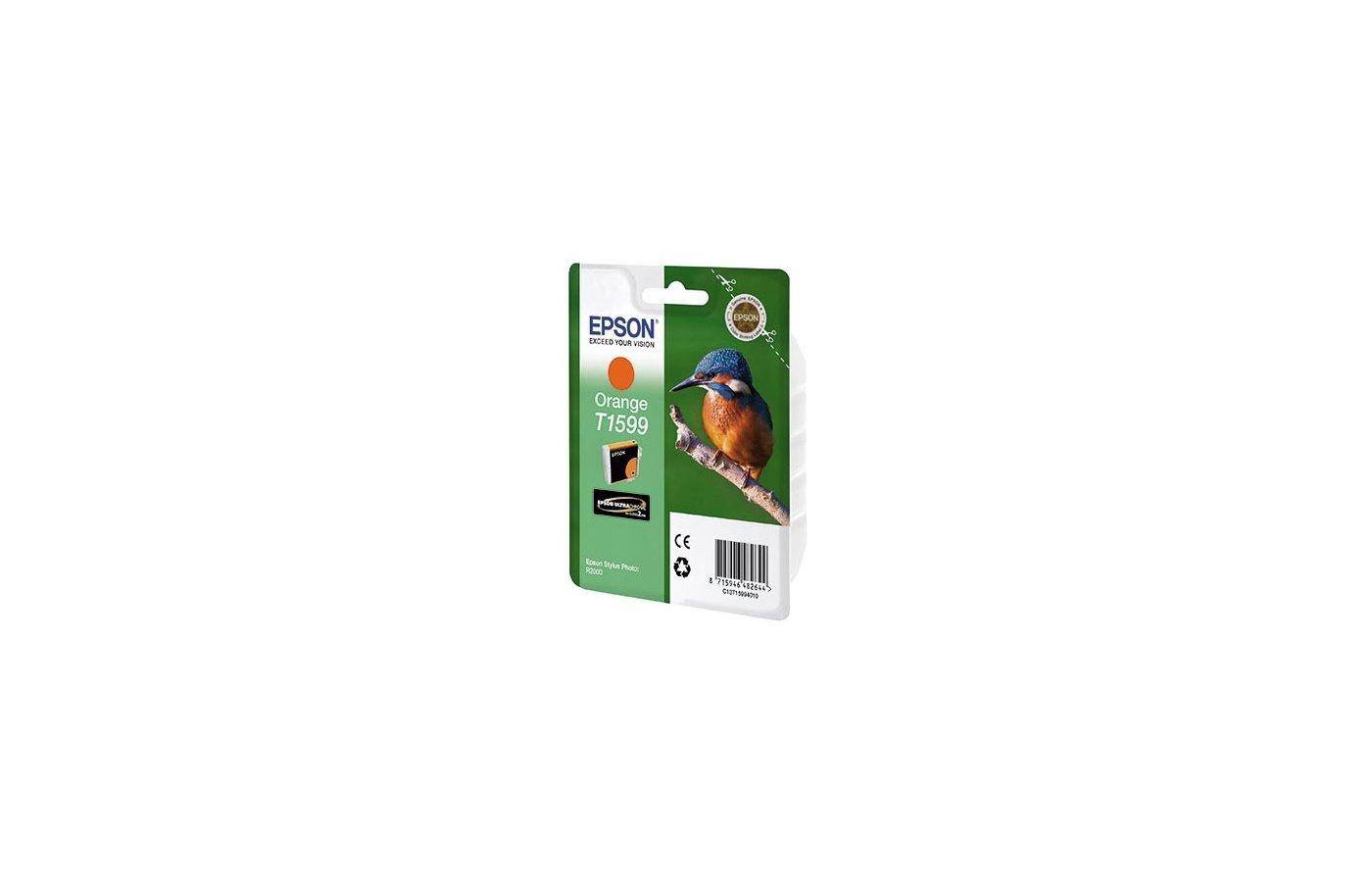 Картридж струйный Epson C13T15994010 оранжевый для Epson St Ph R2000