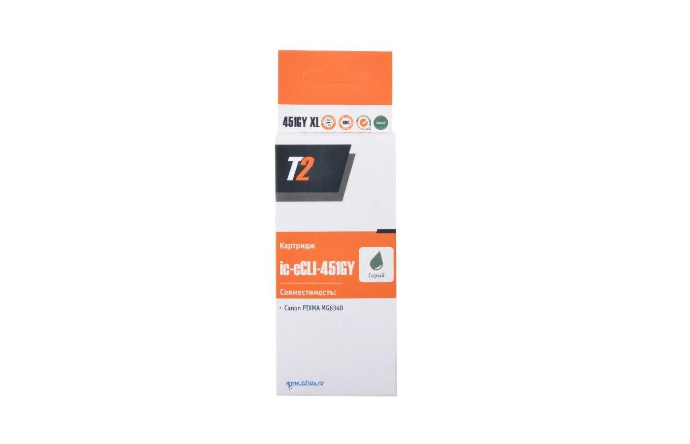 Картридж струйный T2 совместимый CCLI-451GY XL (с чипом)
