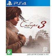 Сибирь 3 (PS4 русская версия)