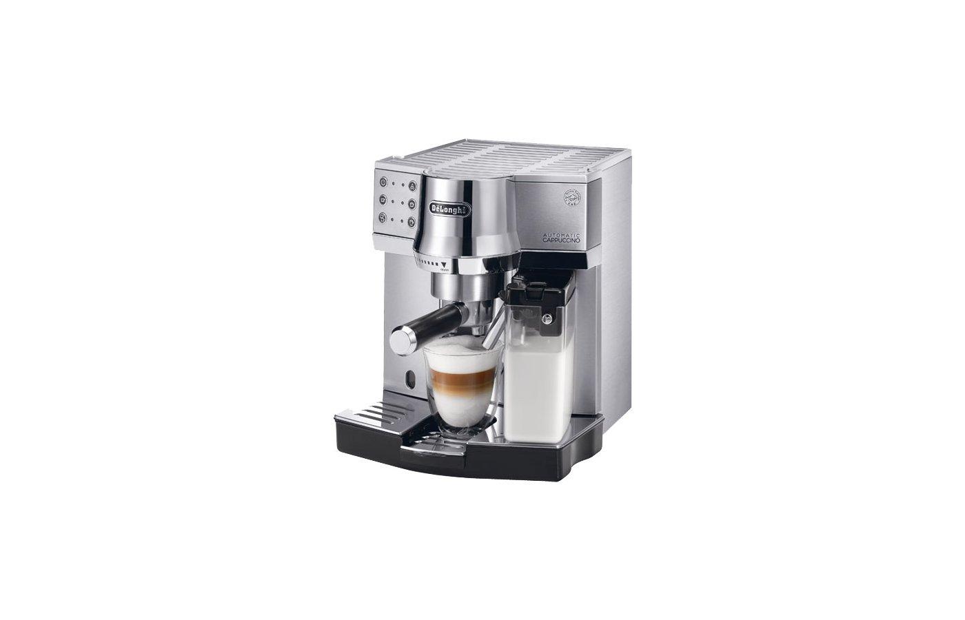 Кофеварка DELONGHI EC 850