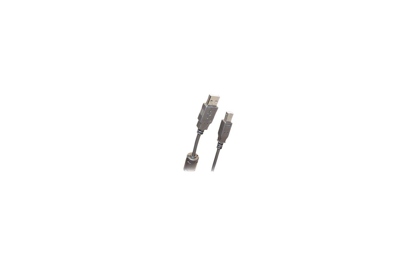 USB Кабель BELSIS BW 1412 USB2.0 A(m) - В(m) 3м