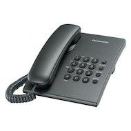 Проводной телефон PANASONIC KX-TS 2350RUT