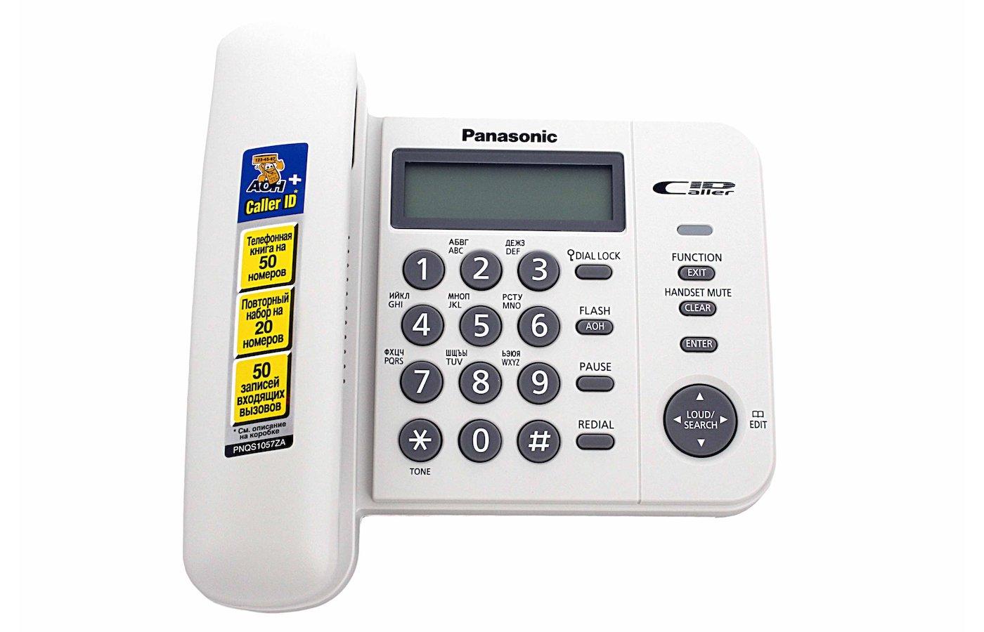 Проводной телефон PANASONIC KX-TS 2356RUW