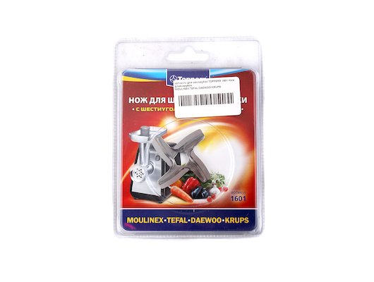 запчасти для мясорубок TOPPERR 1601 Нож MOULINEX/TEFAL/DAEWOO/KRUPS