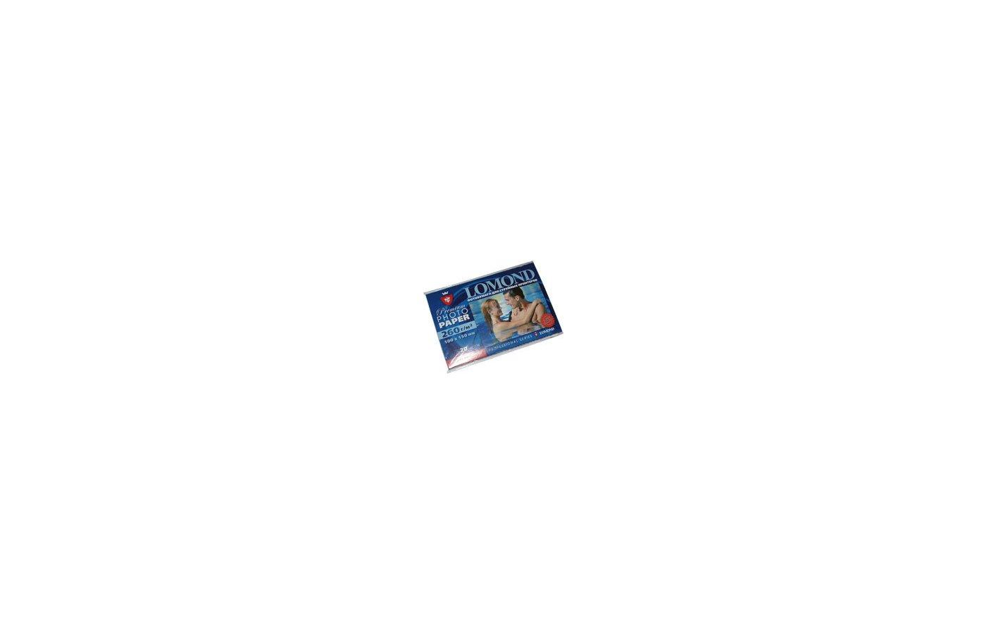 Фотобумага Lomond 1103102 10x15см/260г/м2/20л. высокоглянцевая для струйной печати ярко-белая