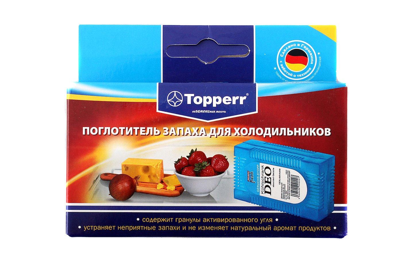 Аксессуар к холодильникам TOPPERR 3103 Поглотитель запаха д/холодильника
