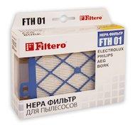 Фото Фильтр для пылесоса FILTERO FTH 01 HEPA фильтр Electrolux Philips