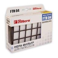 Фото Фильтр для пылесоса FILTERO FTH 04 HEPA фильтр для пылесосов Samsung
