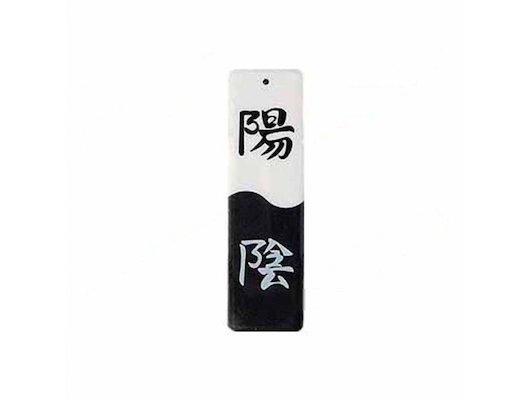 Флеш-диск USB 2.0 QUMO 8GB ИНЬ ЯН