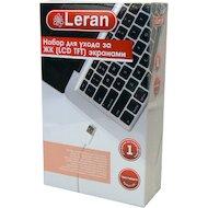 Фото Чистящее средство LERAN L234801 набор д/ухода за ЖК/LCD/TFT экранами