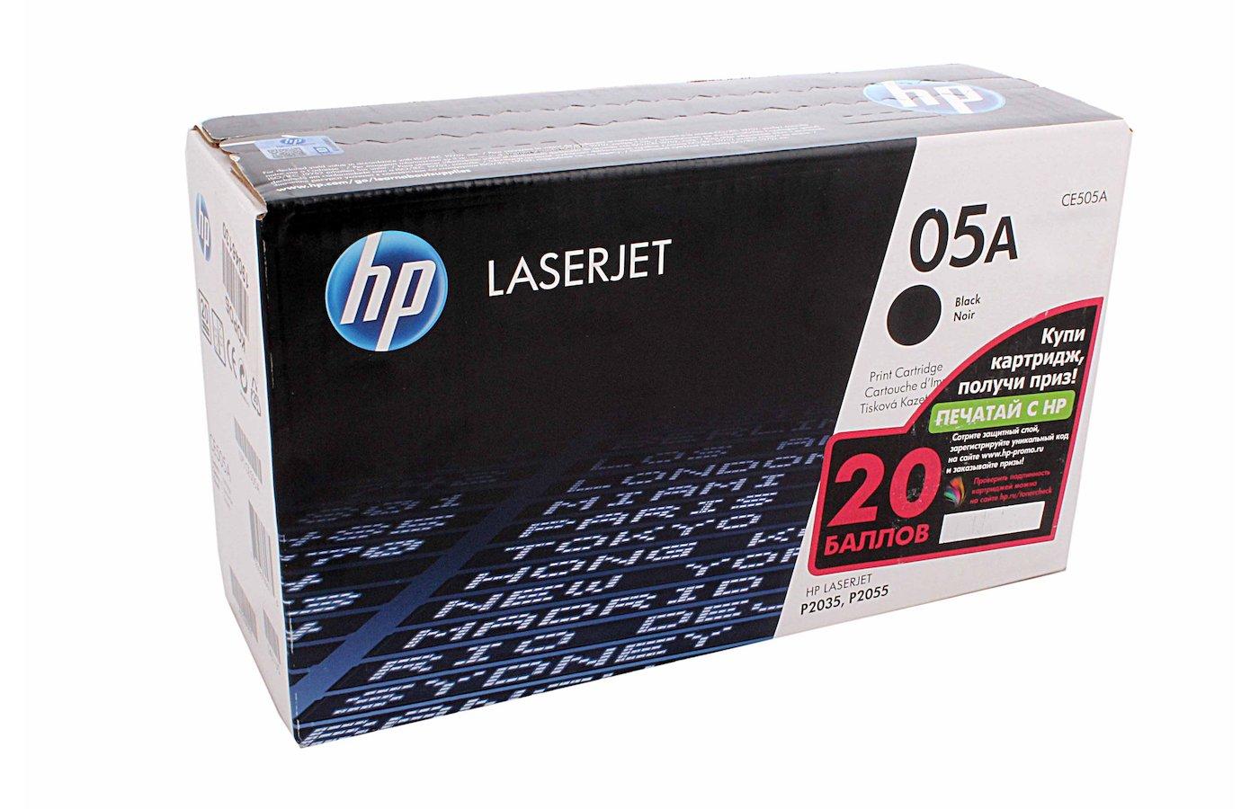 Картридж лазерный HP CE505XD черный для LJ P2055 (6500стр.)