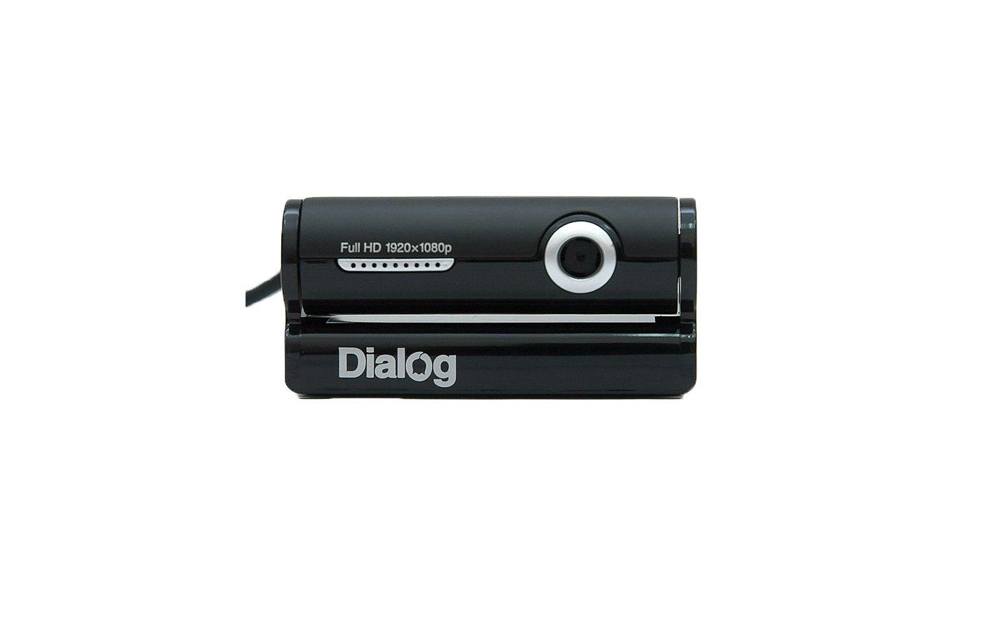 Веб-камера Dialog WC-33U silver - 3.0M Full HD