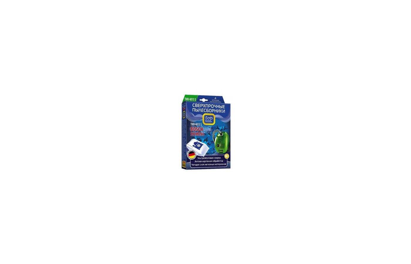 Пылесборники TOP HOUSE 64874 THN 4015 S Сверхпрочные нетканые 4 шт. для пылесосов BOSCH SIEMENS