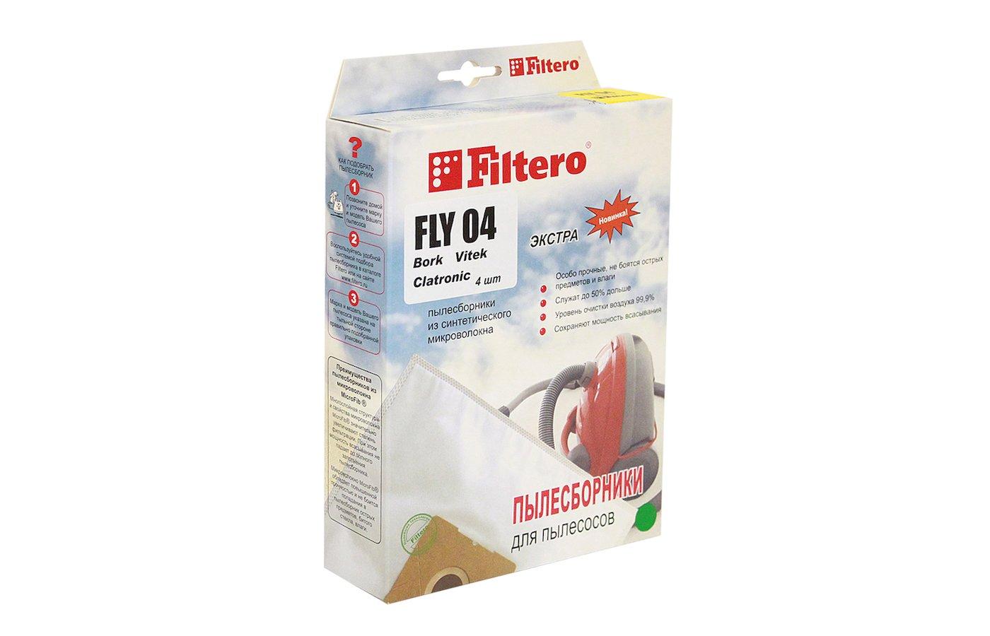 Пылесборники FILTERO FLY 04 (4) Экстра