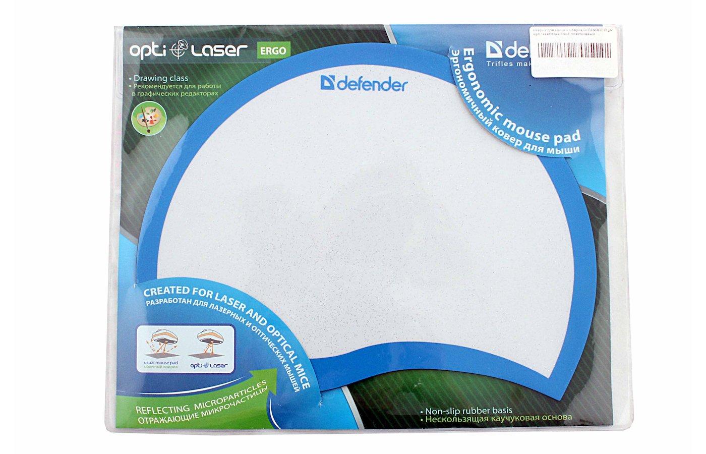 Коврик для мыши Defender Ergo opti-laser