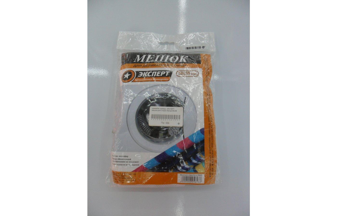 Аксессуары для подключения стиральных машин Magic Power MP-627 Шланг сливной для с/м5 м