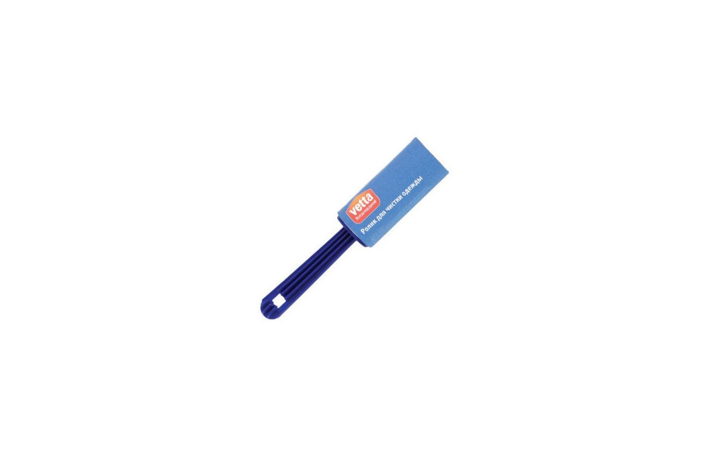 Миниочистители VETTA 454-024 Ролик для чистки одежды HQ0030B 20 листов