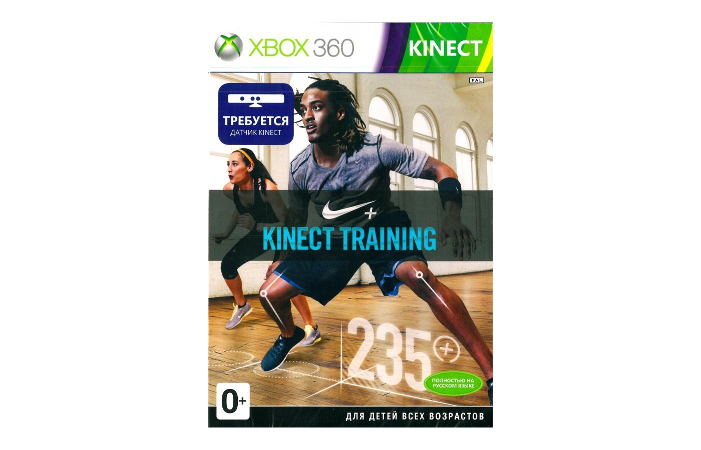 Nike+ Kinect Training Xbox 360 русская версия (4XS-00018)