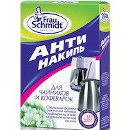 Моющее средство для чайников ФРАУ ШМИДТ Антинакипь д/чайников и кофеварок 10табл.