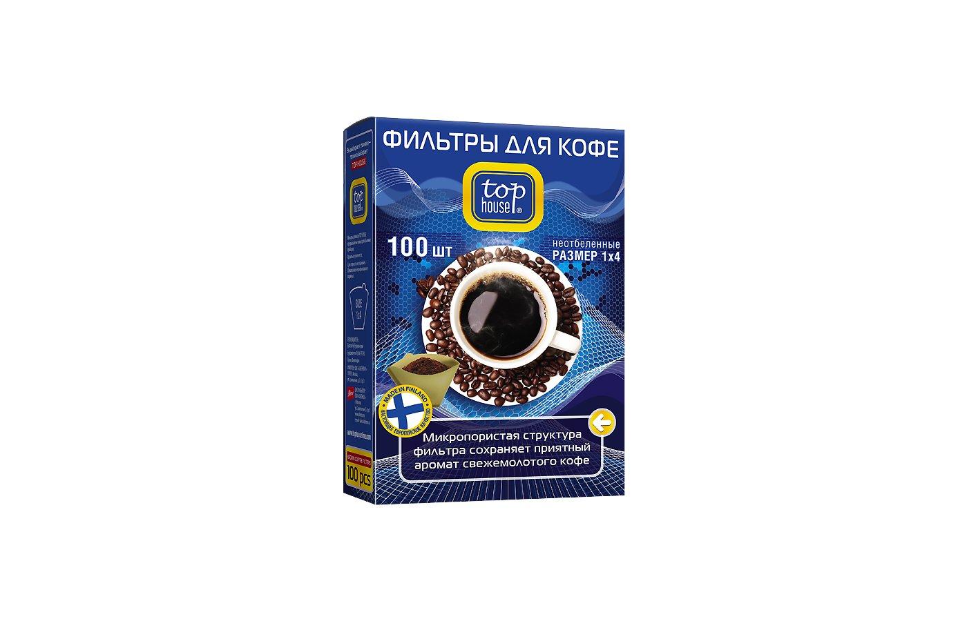 Фильтры для кофеварок TOP HOUSE 390629/95634 Фильтр для кофе 100шт