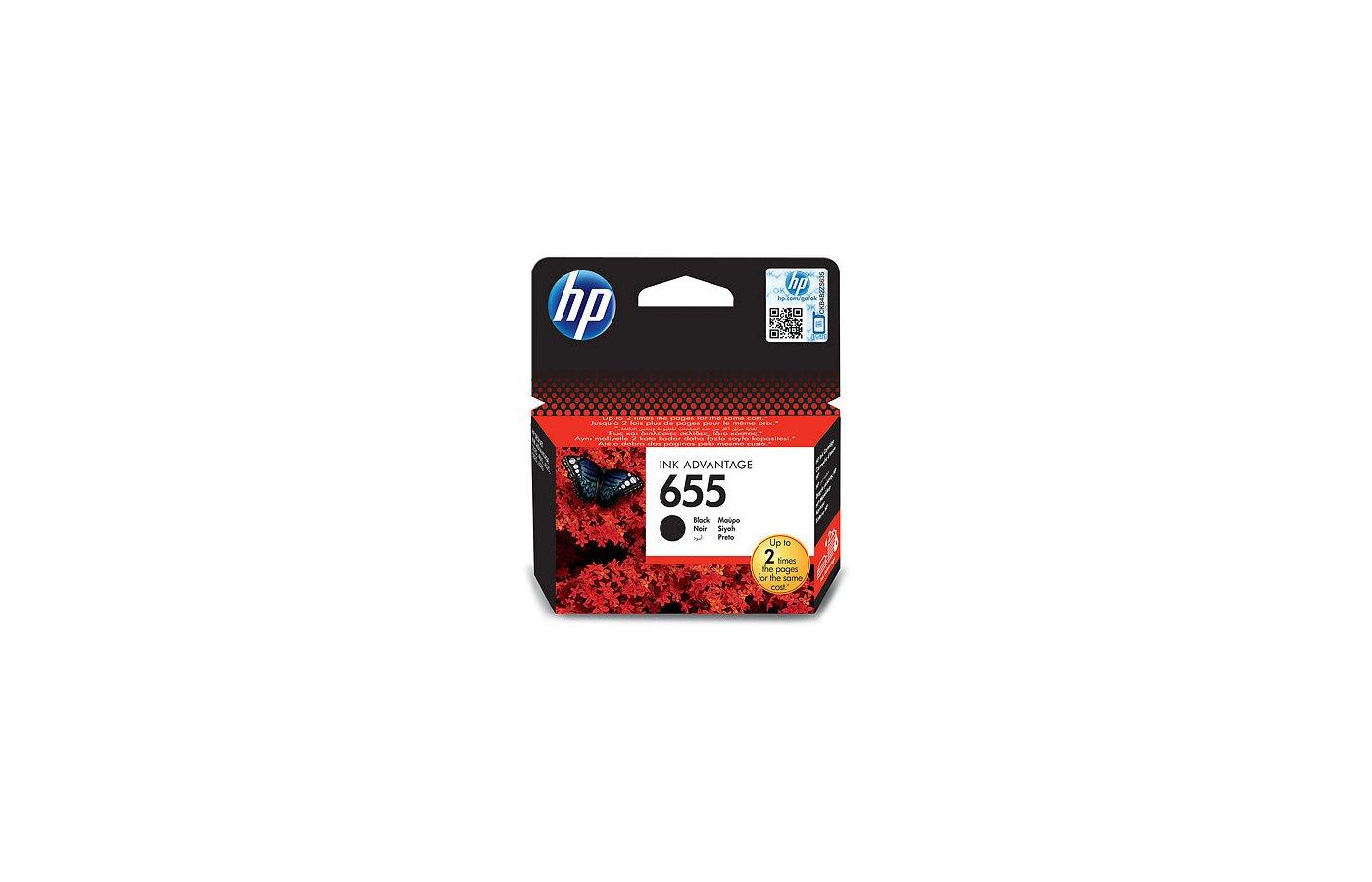 Картридж струйный HP 655 черный для DJ IA 3525/5525/4615/4625