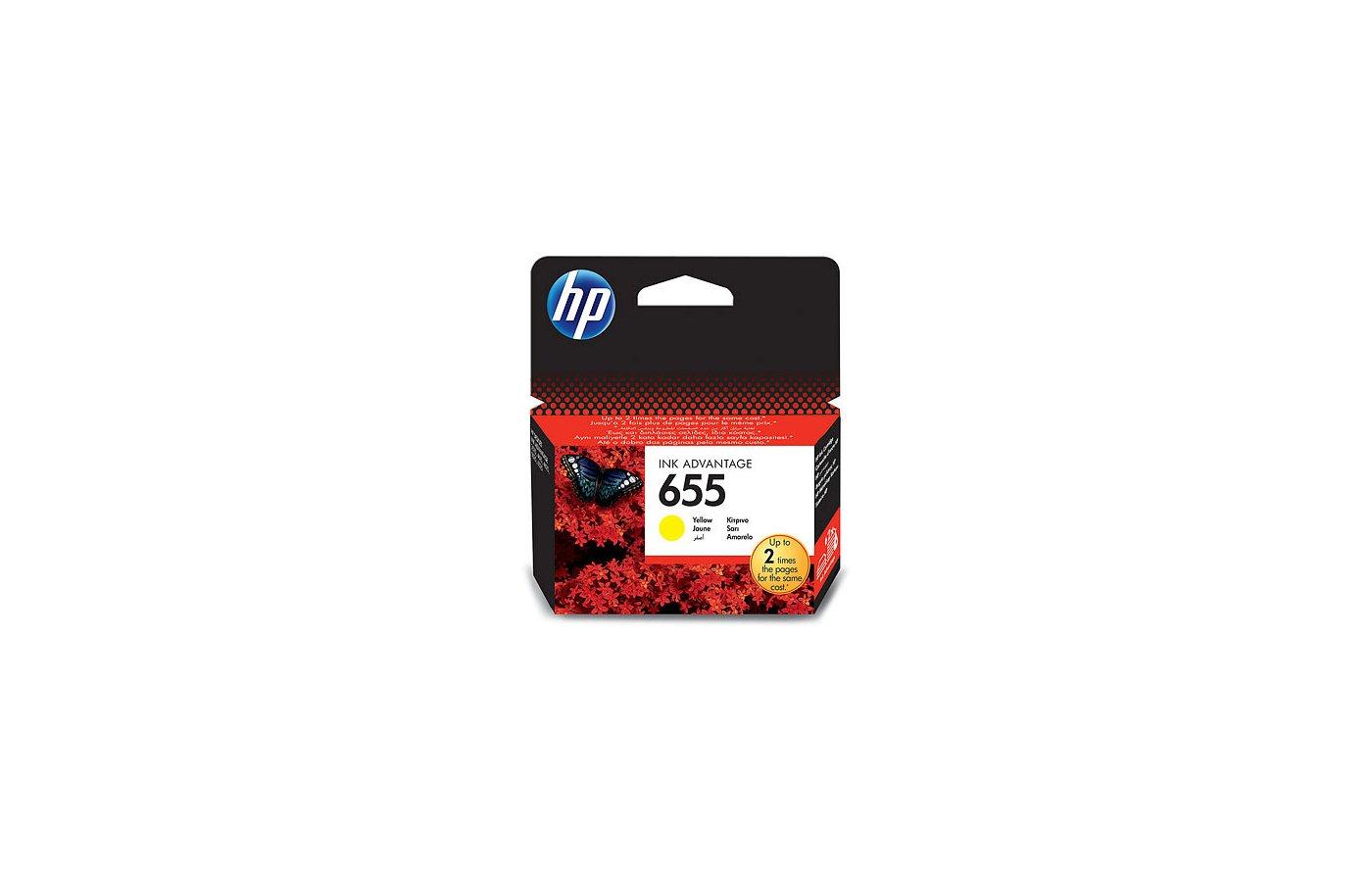 Картридж струйный HP 655 желтый для DJ IA 3525/5525/4615/4625