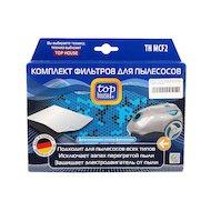 Фильтр для пылесоса TOP HOUSE 781998/392722 TH MCF2 Набор универсальных фильтров для пылесосов (микро + моторный)