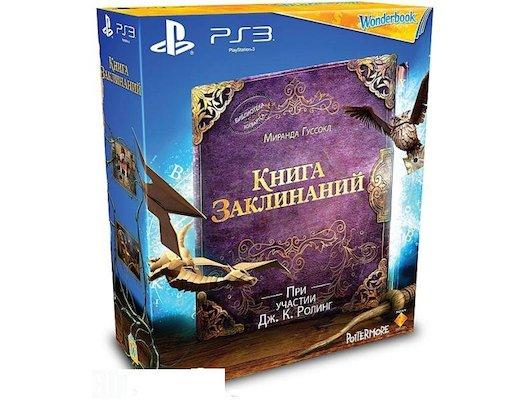 Комплект Книга заклинаний (только для PS Move) PS3 русская версия + Wonderbook