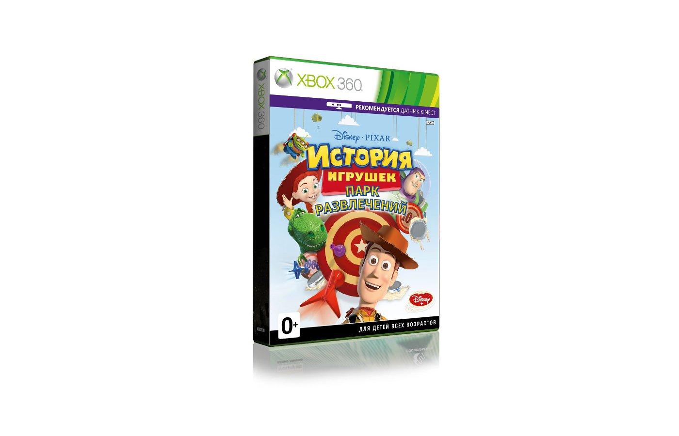 DISNEY История Игрушек. Парк развлечений (с поддержкой MS Kinect) Xbox 360 русская версия