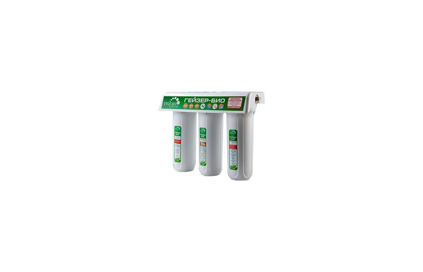 Фильтры для воды ГЕЙЗЕР 3 БИО (321)