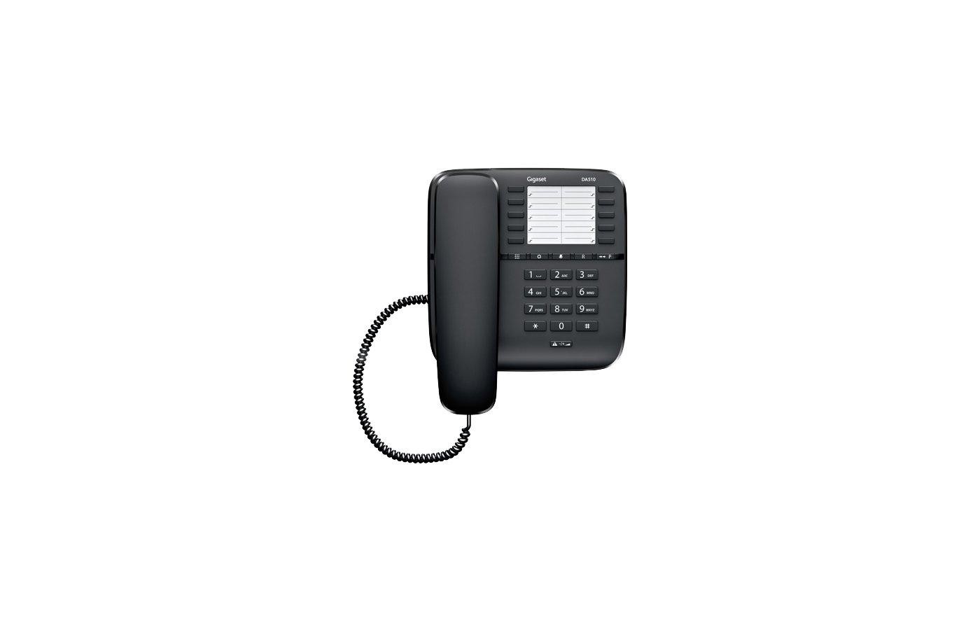 Проводной телефон Gigaset DA510WH