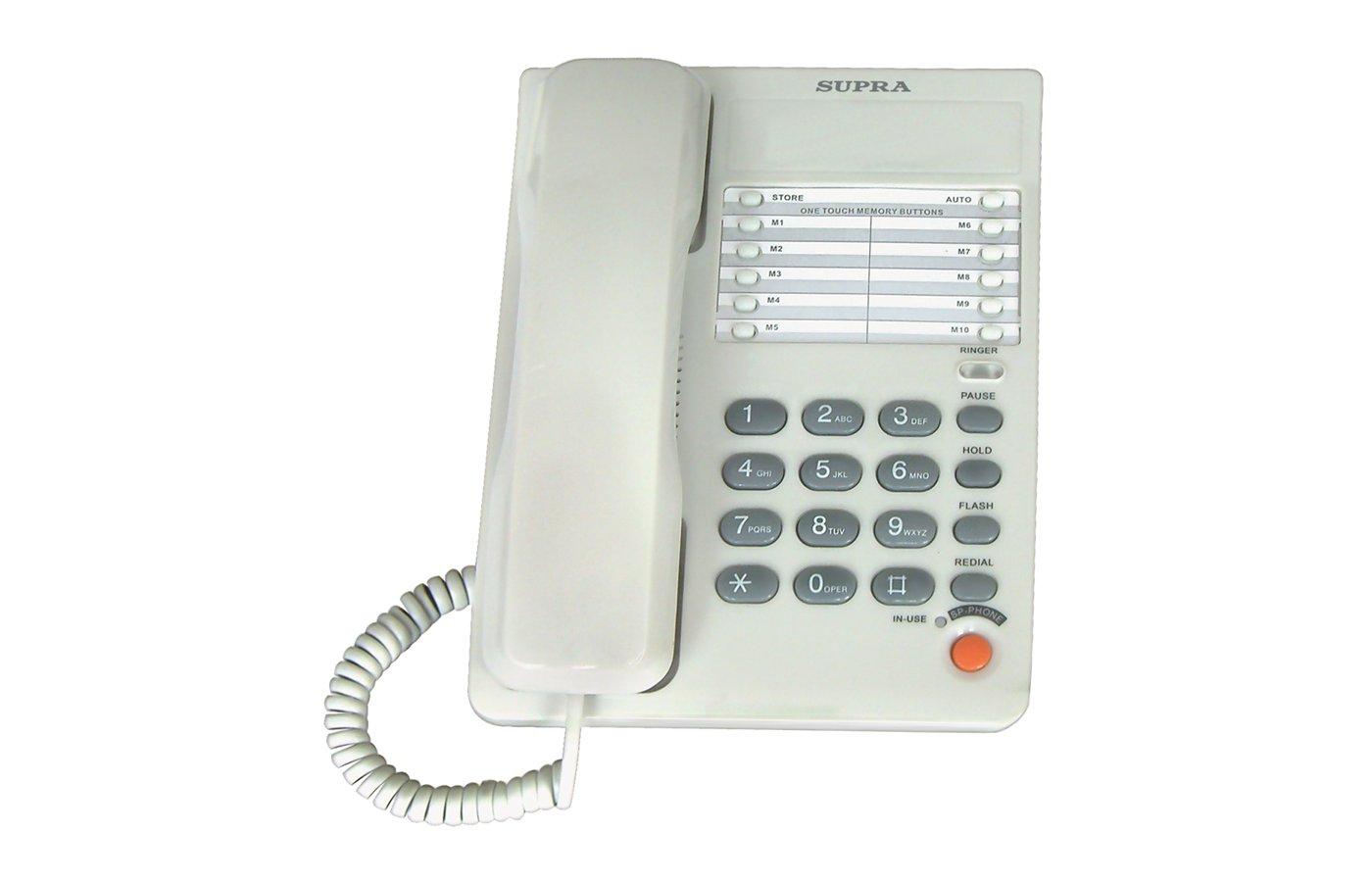 Проводной телефон SUPRA STL-331GR