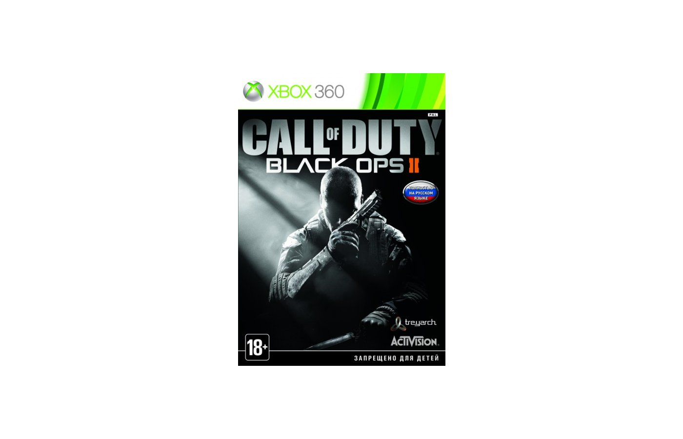 Call of Duty 9: Black Ops II Xbox 360 русская версия
