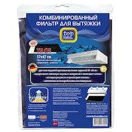Фильтры для воздухоочистителей TOP HOUSE 392241/533405 TH CFi угольный + жиропоглощающий с индикатором фильтр для вытяжки