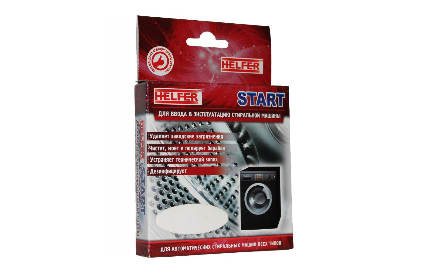 Средства для стирки и от накипи HELFER HLR0054 START ср-во д/ввода в эксплуатацию с/м